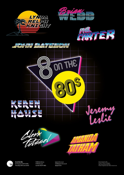 poster-8-on-the-80s