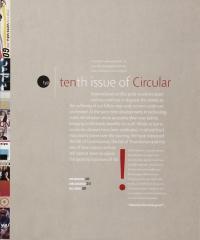 circular_10_cover10