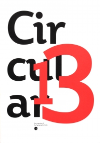 circular_13_cover13
