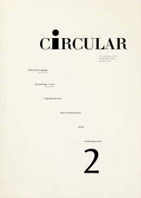 circular_2_cover2
